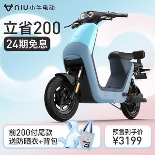 Niu Technologies 小牛电动 C0 50 电动自行车 新国标 智能锂电 两轮电动车  预售7月15日发货 珠光蓝