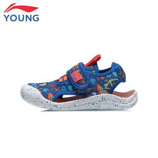 LI-NING 李宁 凉鞋21年夏款男女小童超透气蜡笔画设计防滑耐磨凉鞋YKKR016-5晶蓝色/浓黄色迷彩27