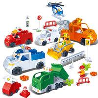 BanBao 邦宝 6513  启智系列 玩具交通工具