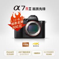 SONY 索尼  A7R II/a7r2/A7RM2全画幅微单数码相机旅游摄影摄像便携相机4K视频 索尼LICE-7RM2机身