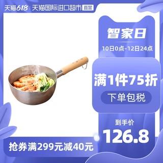 日本进口下村工业樱花雪平锅20cm辅食锅一体多功能不粘锅汤锅奶锅