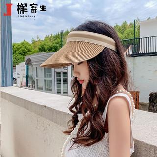 檞寄生 遮阳草帽子女夏季出游百搭大沿防晒帽户外骑行太阳帽韩版 咖啡色