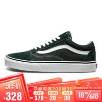 VANS 范斯 牛油果绿侧边条纹男鞋女鞋Old Skool低帮板鞋运动鞋 绿色 44.5