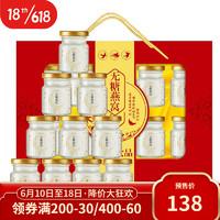 京东PLUS会员 : 孩之初 燕窝即食 70mlX10瓶
