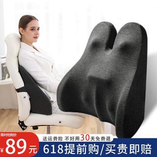 FSILE 靠垫腰靠腰垫腰枕  记忆棉护腰款  多款可选
