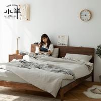小半家具 北欧床黑胡桃木主卧简约1.5轻奢双人1.8米日式风全实木床