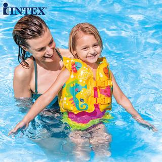 INTEX 儿童救生衣 游泳背心