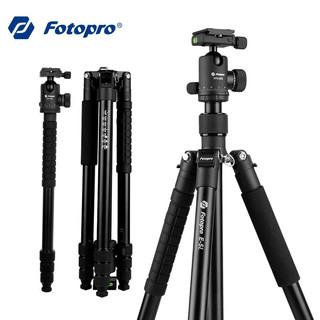 Fotopro 富图宝 E-5i+52Q 反折可变独脚架 三脚架云台套装 便携款索尼佳能单反微单相机脚架