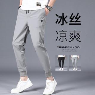 PLAYBOY 花花公子 男士休闲九分裤夏季薄款韩版潮流针织速干束脚运动裤