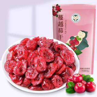 卡比兽 蔓越莓果干 60g/袋 蜜饯牛轧糖雪花酥烘焙原料水果 休闲零食
