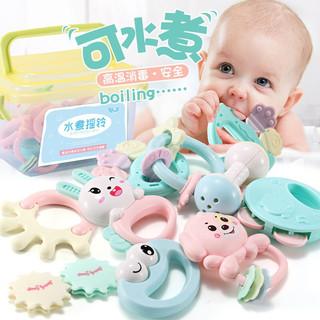 Yu Er Bao 育儿宝 婴儿摇铃玩具安抚可牙咬高温水煮消毒9件套装