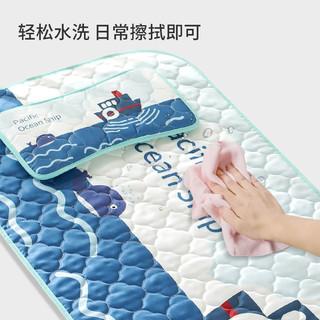 SMOOMS 思萌 婴儿凉席冰丝宝宝透气夏季席子枕头套装新生儿童床凉垫幼儿园