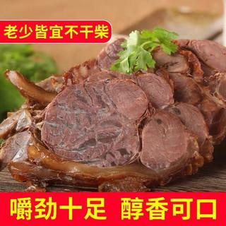 京东PLUS会员 : 李绅 熟牛肉 酱牛肉 活动250g*4袋(共2斤)