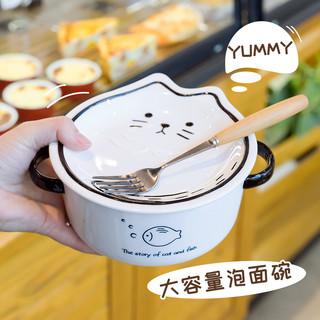FIND YOU 一眼万年 日式泡面碗大容量超大陶瓷带盖可爱少女心学生宿舍微波炉专用大碗