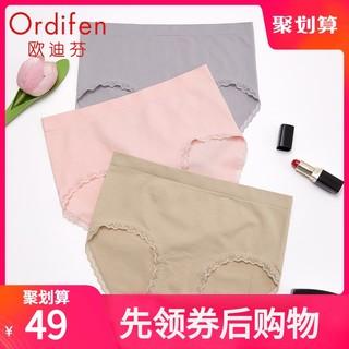 ordifen 欧迪芬 3条装中腰三角裤女蕾丝边三角内裤舒适无痕提臀内裤XK0A01