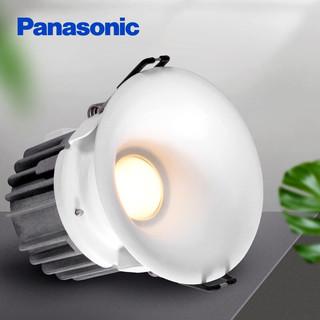 Panasonic 松下 筒射灯减眩光LED筒灯天花灯客厅卧室筒灯白色框3瓦5000K 5只装 开孔75-77mm NNNC76105T