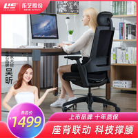 UE 永艺 米勒特电脑椅家用舒适久坐办公椅书房椅子人体工学椅电竞座椅
