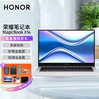 HONOR 荣耀 MagicBook X 14 15 2021款笔记本全面屏轻薄本便携手提商务办公学生游戏本