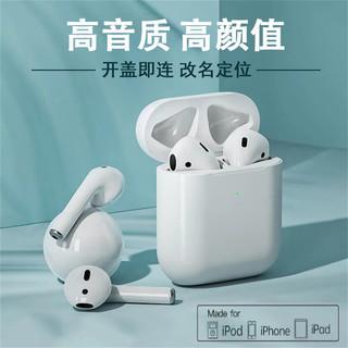 EARISE 雅兰仕 真无线蓝牙耳机双耳通话触控运动跑步适用苹果华为小米