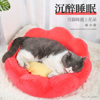 肯特仕 猫窝冬季保暖封闭式可拆洗猫屋猫咪睡袋深度睡眠通用