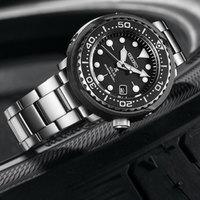 SEIKO 精工 SWSNE497P1 男士运动腕表
