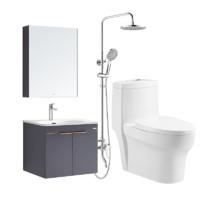 HUIDA 惠达 卫浴 马桶实木浴室柜花洒套装卫生间现代简约坐便器淋浴器洗手洗脸盆组合6162