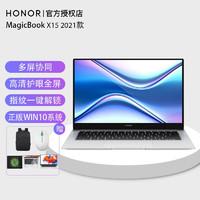 HONOR 荣耀 笔记本电脑MagicBook 14/15英寸2021款轻薄本家用商务笔记本