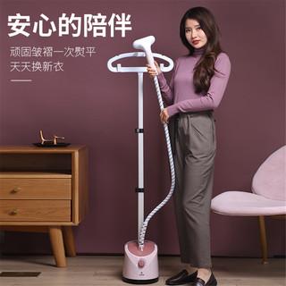 惠浦生活挂烫机家用烫衣服大蒸汽小型手持熨烫机挂立式电熨斗神器