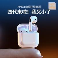 imobile 华为苹果OPPO小米VIVO通用无线蓝牙耳机4代降噪无线耳机四代