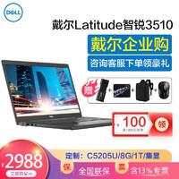 DELL 戴尔 Latitude智锐3510 15.6英寸笔记本电脑 超薄商务学生便携本