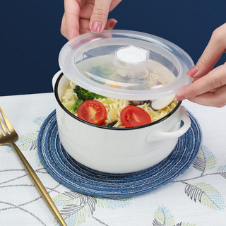 贝瑟斯 双耳陶瓷饭盒 日式泡面碗带盖宿舍学生方便面杯饭碗保鲜碗 家用餐具带手柄汤碗水果沙拉碗微波炉用