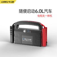 CARKU 卡儿酷 汽车应急启动电源 手机移动电源 专业救援电蝎子5代 18000毫安时