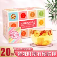 TIGER BALM 虎标 桂圆枸杞红枣茶300g小袋装女性泡水喝饮品水果花草茶水果茶