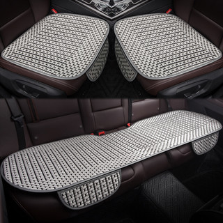 GREAT LIFE 汽车坐垫套夏季冰丝凉爽四季通用座垫适用于大众君越速腾桑塔纳君威宝来捷达帕萨特朗逸探歌 灰色