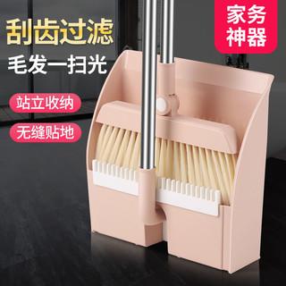 恒澍扫把簸箕套装家用软毛不沾头发笤帚折叠收纳簸箕组合扫地扫帚