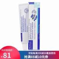 Virbac 维克 法国维克宠物牙膏 鸡肉味复合酶预防结石口臭泰迪贵宾牙膏 70g