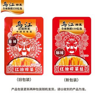 乌江 红油麻辣口味榨菜80g*5袋