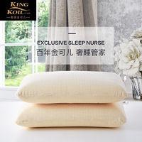 KING KOIL 金可儿 平行乳胶枕头 乳胶舒适枕透气(单只)