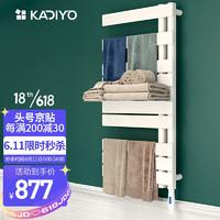 KADIYO 卡迪欧 电热毛巾架碳纤维发热卫生间挂架智能温控加热烘干架单边设计款205 白色 800*500温控右