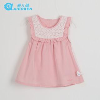爱儿健童装女童夏装连衣裙洋气学院风纯棉薄款夏天背心儿童裙子 粉红色 100