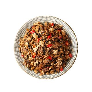 林结巴湘西外婆菜250g湖南特产半成品腌菜咸菜萝卜丁酱菜榨菜酸菜