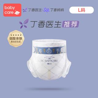 babycare 皇室弱酸亲肤系列纸尿裤大码试用装L1片*4包婴儿尿裤