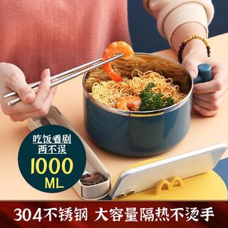 wanyue 万月 304不锈钢泡面碗带盖家用上班族便携学生饭盒日式便当盒大碗装