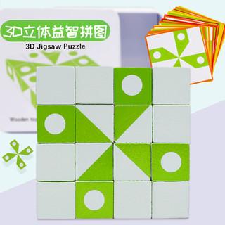 DALA 达拉 320 创意3D立体拼图积木