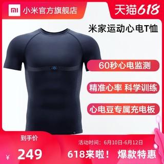 MI 小米 米家运动心电T恤运动简约男潮男士短袖上衣创意宽松大码小米半袖