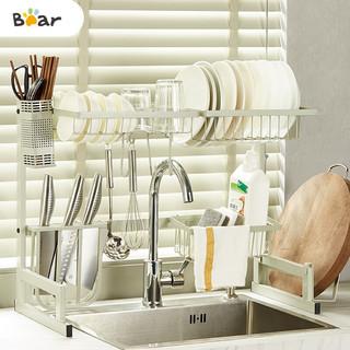 Bear 小熊 伊万 BEAREWAN 厨房水槽置物架碗碟碗筷刀具收纳沥水架台面放置无需打孔CX-W0015-P01