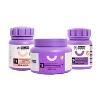 NOURSE 卫仕 复合维生素片100g+猫草片100g+护毛卵磷脂颗粒180g 猫咪保健套装