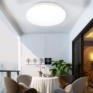 NVC Lighting 雷士照明 雷士led圆形卧室吸顶灯具现代简约客厅餐厅阳台灯书房间灯具