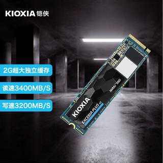 KIOXIA 铠侠 Kioxia)RD20 SSD固态硬盘NVMe M.2接口 EXCERIA PLUS 电脑游戏 2TB EXCERIA PLUS G2 标配