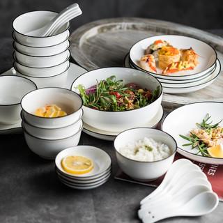 隽美 黑线系列32件套陶瓷勺子米饭碗菜盘子餐具套装碗碟盘